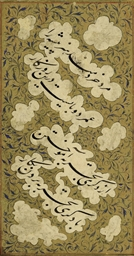 A CALLIGRAPHY PANEL, IRAN, PRO