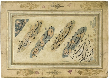 TWO CALLIGRAPHY PANELS, ONE SIGNED MAHMUD SHIHABI, IRAN, 17T...