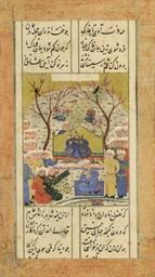 A LATE TIMURID MINIATURE, IRAN