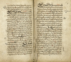 KITAB AL-MASABIH AND KITAB AL-