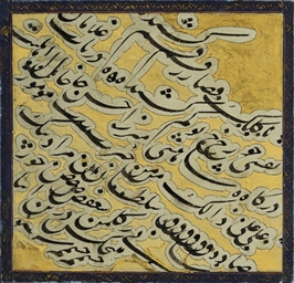 THREE MOUNTED CALLIGRAPHY PANE