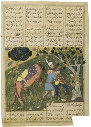 A GROUP OF PERSIAN MINIATURES,