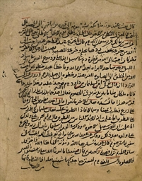A MANUSCRIPT ON HADITH, IRAN, POSSIBLY 14TH CENTURY