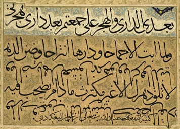 THREE CALLIGRAPHY PANELS, IRAN, 17TH CENTURY AND LATER