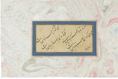 TWO CALLIGRAPHY PANELS, ONE SI