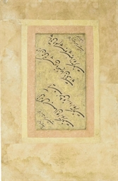 A CALLIGRAPHY PANEL SIGNED 'AB