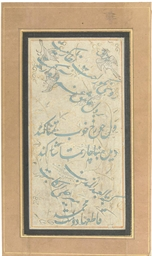 A GROUP OF MAINLY SAFAVID CALL