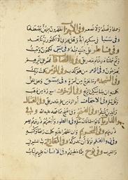 AL-SHEIKH 'ABI TAHER ISMA'IL B