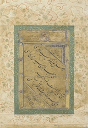 TWO SAFAVID CALLIGRAPHY PANELS