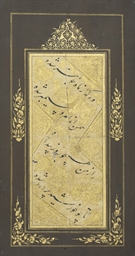 FOUR CALLIGRAPHY PANELS, IRAN,