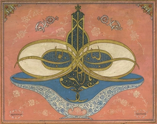 A CALLIGRAPHY PANEL BY MUHAMMA
