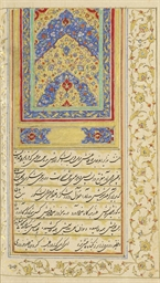 A QAJAR MANUSCRIPT OF POETRY S