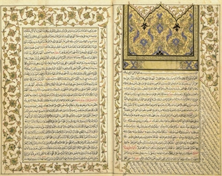 A LATE SAFAVID QUR'AN SIGNED A