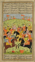 ABU'L-QASIM FIRDAWSI (D.416AH/