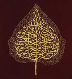 AN APPLIED GOLD CALLIGRAPHY ON