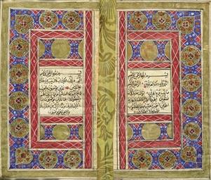 A KASHMIRI QUR'AN, DATED 1270A
