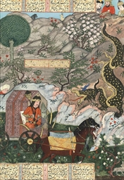 A SAFAVID ILLUSTRATION FROM TH