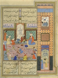 A SAFAVID MINIATURE FROM THE K