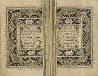 AN OTTOMAN QUR'AN SIGNED BY SY