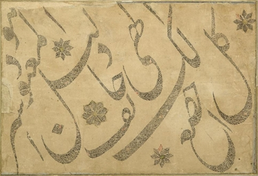 A GROUP OF CALLIGRAPHY PANELS,