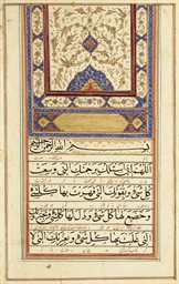 A QAJAR PRAYERBOOK, IRAN, 19TH