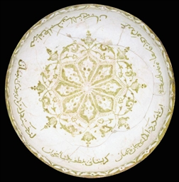 A KASHAN LUSTRE-PAINTED POTTER