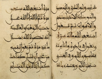 A MAGHREBI PRAYER BOOK, NORTH