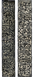 TWO MOROCCAN CALLIGRAPHIC TILE