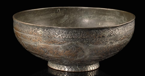 A QAJAR ENGRAVED COPPER BOWL,