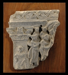 A GANDHARAN GREY SCHIST FRIEZE