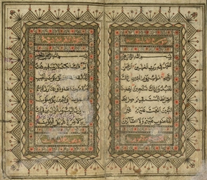 A GROUP OF THREE SIAN QUR'ANS,