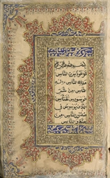 A GROUP OF FOUR SIAN QUR'ANS,