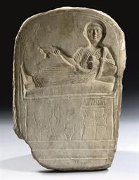 A ROMANO-EGYPTIAN LIMESTONE ST