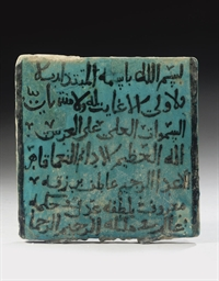 A KASHAN TURQUOISE AND BLACK I