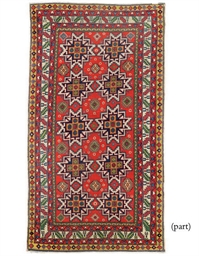 An Erevan rug  & unusual Kurdi