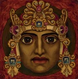 First Inca