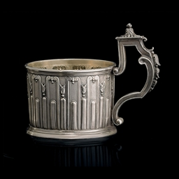 A Silver Tea Glass Holder