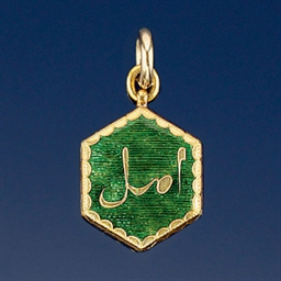 A gold and enamel locket penda