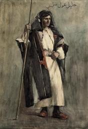 Khalil Makhoul Salibi