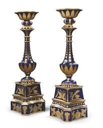 A PAIR OF LARGE SEVRES-STYLE G