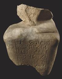 AN EGYPTIAN LIMESTONE BLOCK ST