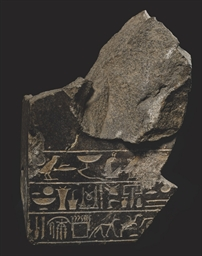 AN EGYPTIAN BASALT FRAGMENT OF