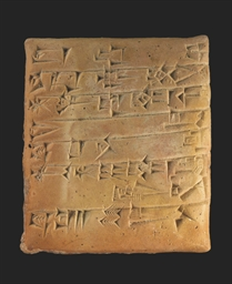 A MESOPOTAMIAN CUNEIFORM TABLE