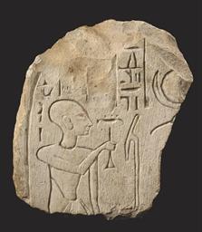 AN EGYPTIAN LIMESTONE STELE FR