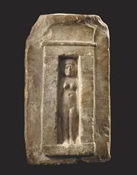 A ROMANO-EGYPTIAN LIMESTONE NA
