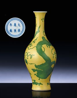 AN EXCEEDINGLY RARE GREEN AND YELLOW ENAMELLED INCISED 'DRAGON' VASE