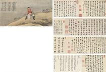 LENG MEI (17TH-18TH CENTURY)