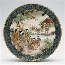 An earthenware dish