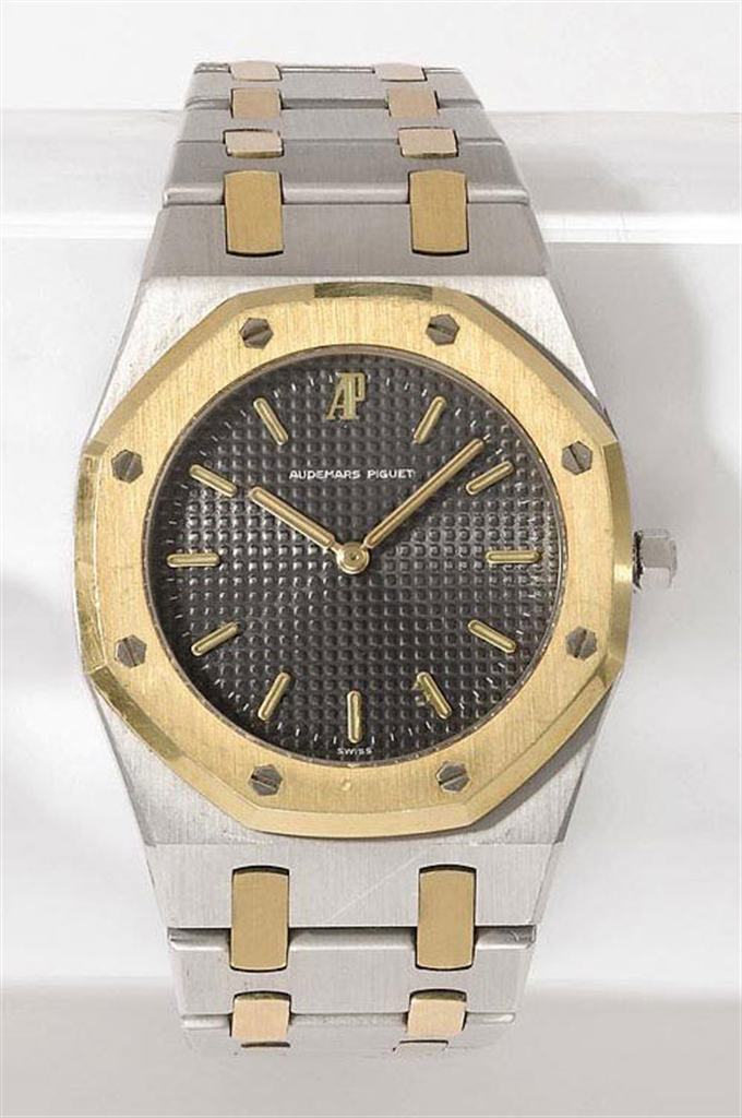 Audemars Piguet Royal Oak Midsized Stainless Steel And