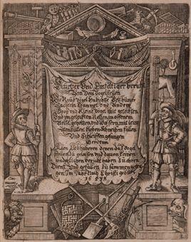 [CHASSE] -- AITINGER, Johann Conrad (1577-1637). Kurtzer und einfaeltiger Bericht von dem Vogelstellen. Jetzo auffs new mit Fleiss übersehen und vermehret, auch mit schönen Kupferstücken gezieret. Cassel: Salomon Schadewitz, 1653.